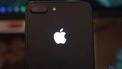iPhone, Logo, Apple, Kako da iPhone logo svetli kao Mac logo