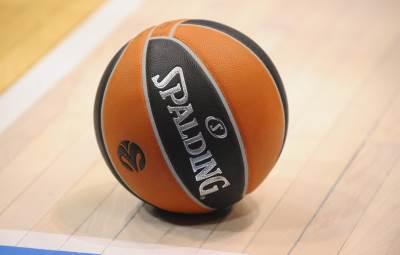 Košarka lopta Evroliga