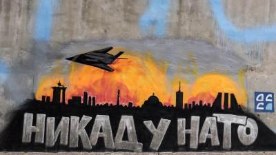 nato, nikad u nato, grafit, f117, bombardovanje, nato bombardovanje