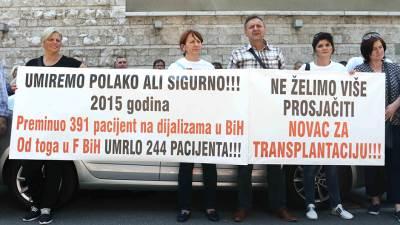 Pacijenti, Sarajevo, protest