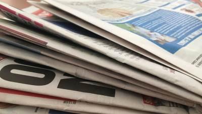 novine, brifing