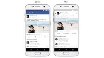 Facebook novi izgled, Facebook promenio izgled