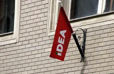 idea, agrokor, prodavnica