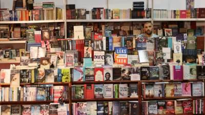 Sajam knjige u Banjaluci