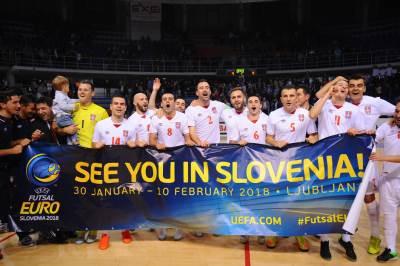 Srbija futsal reprezentacija