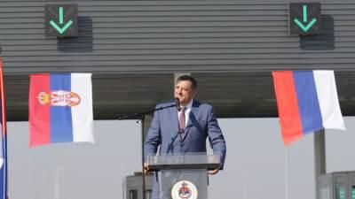 vučić, dodik, autoput, 9. januar, otvaranje