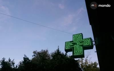 apoteka, lijekovi, epidemija, alergija