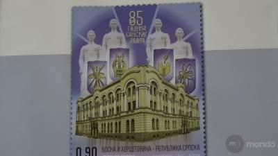 Banski dvor, poštanska marka