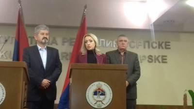 Perica Bundalo, Aleksandra Pandurević, Vojislav Gligić