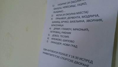 spisak evakuacije u studentskom domu