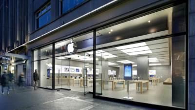 Apple prodavnica, Apple Store