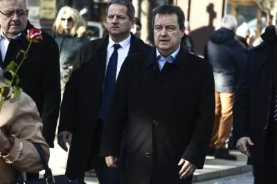 oliver ivanović sahrana,
