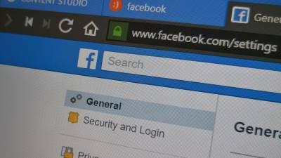 FB, Fejs, Facebook, Face, Pokrivalica, Pokrivalice