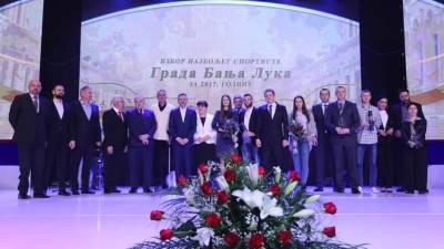 Banjaluka, Izbor najboljih sportista Banjaluke 2017