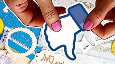 Dislike, Dislajk, Lajk, Like, Fejs, FB, Facebook, Fejsbuk