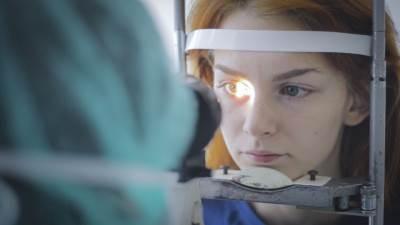 oftamologija, klinika svjetlost, pregled