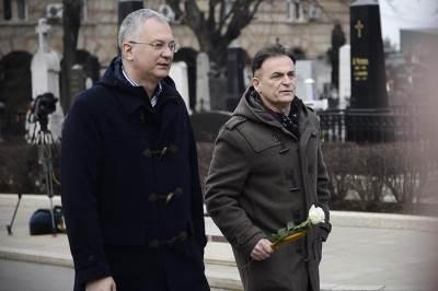 nebojša glogovac, sahrana, Dragan Šutanovac, Branislav Lečić