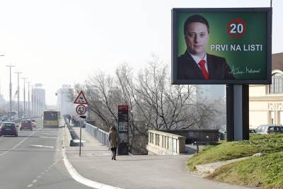 Bilbord, Andrija Milošević, izbori