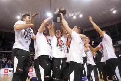 Partizan, pehar Kupa Radivoja Koraća