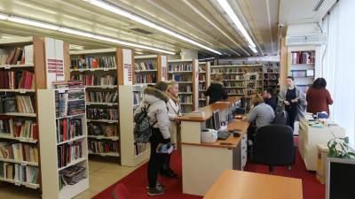 biblioteka, NUBRS, knjige