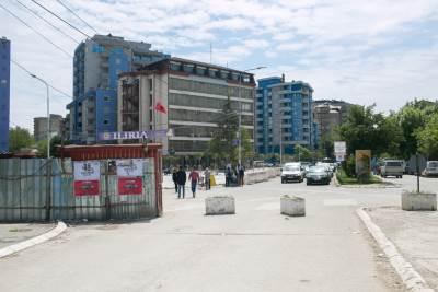 kosovo, kosovska mitrovica, kfor