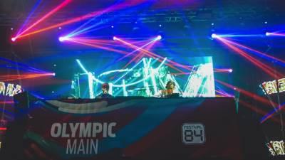 Festival 84 - druga noć sigma