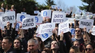 Sahrana Davida Dragičevića, pravda za Davida
