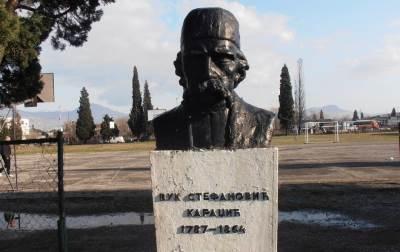 Vuk Karadzic, bista