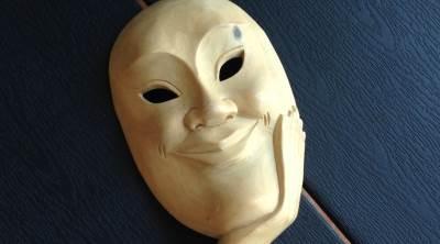 sreća, osmeh, zadovoljstvo, maska