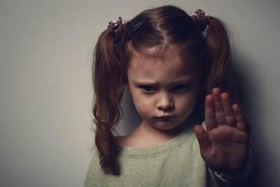 djeca, nasilje