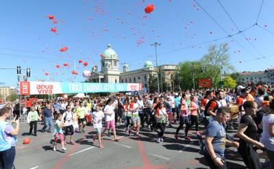 Beogradski maraton, maraton
