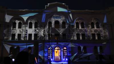 Banjaluka, Dan grada, audio-video instalacija, Banski dvor