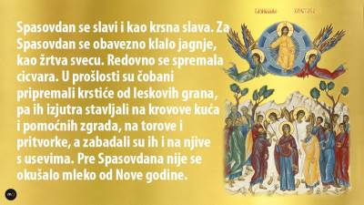 Spasovdan