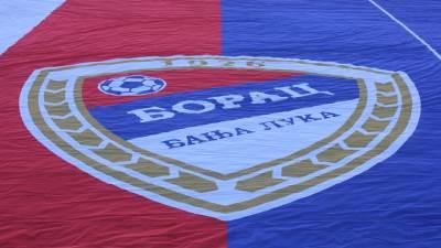 FK Borac, grb, logo, pokrivalica