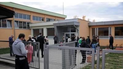 škola, Branko Radičević