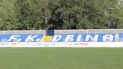 stadion FK Drina Zvornik