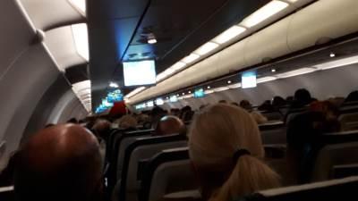 avion putnik putnici putovanje avioni aerodrom