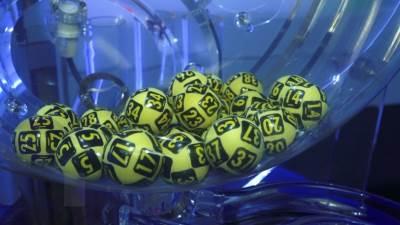 Loto, LOTO, loto, lutrija, igre na sreću, sedmica