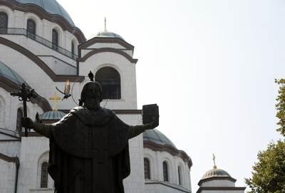 sveti sava hram svetog save spc crkva vernici pravoslavlje