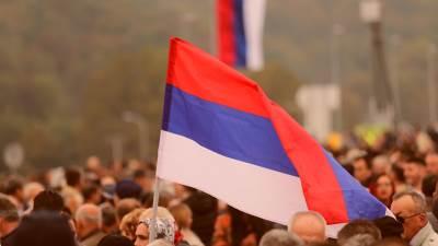 zastava, srpska zastava, republika srpska