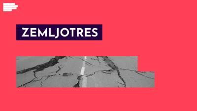 najnovija, zemljotres
