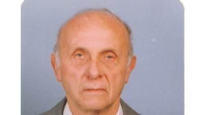 Vojislav Panjkov