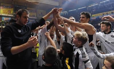 KK Partizan Zagorac Veličković Nikolić navijači