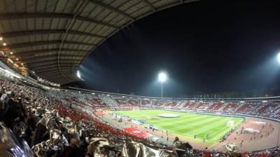 Zvezda, stadion Zvezde, navijači Zvezde, koreografija, delije, fkcz, rajko mitić, marakana