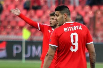 srbija crna gora, liga nacija,