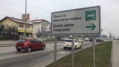 Električni automobili, punjač