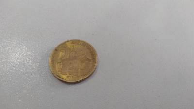 pet dinar rsd dinari