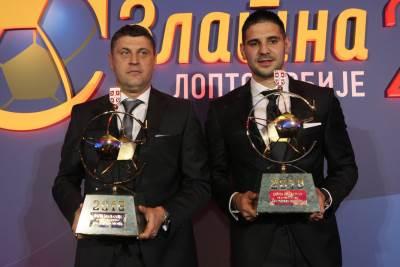 Mitrović, Milojević, Aleksandar Mitrović, Vladan Milojević
