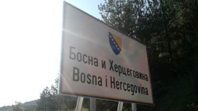 BiH, Bosna i Hercegovina