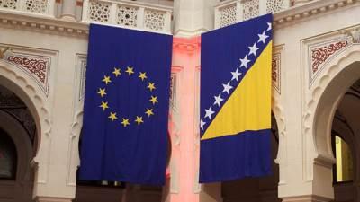 Sarajevo, zastava BiH i EU